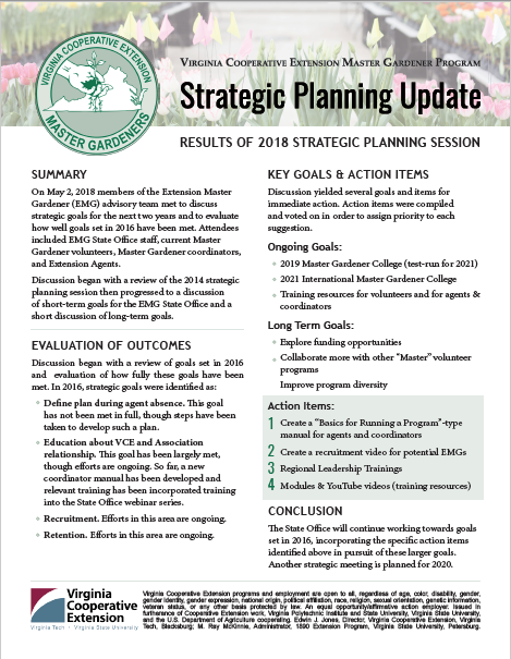 2018 Strategic planning one pager